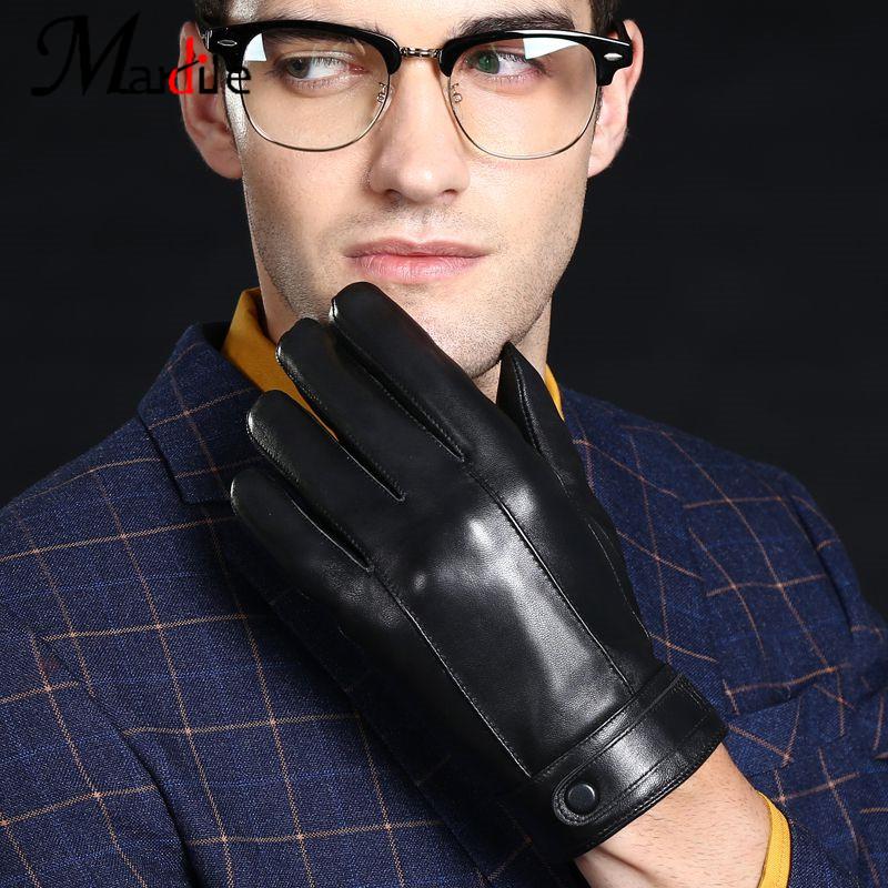 男士加厚加绒保暖防风寒摩托开车触屏薄款手套男 高端品牌玛狄乐