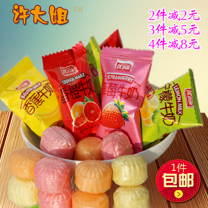 牛奶水果夹心硬糖果350g 多味香蕉柠檬草莓香橙味果汁糖 特价包邮