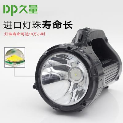 久量LED强光手电筒远射充电式探照灯 户外巡逻应急手提灯矿灯家用