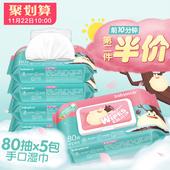 怡恩贝婴儿湿巾纸新生幼儿宝宝手口专用屁100湿巾80抽片批发带盖