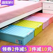 沃之沃特大号床底收纳箱塑料收纳盒整理箱床下衣服被子玩具储物箱