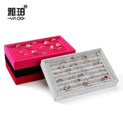 雅珀戒指盘小号珠宝首饰托盘耳钉收纳盒饰品展示道具