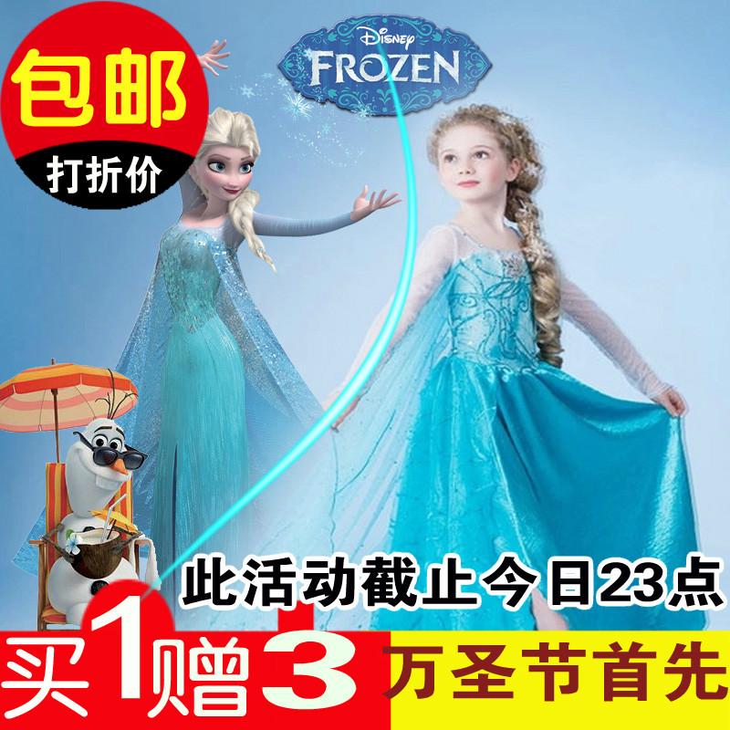 万圣节儿童服装冰雪奇缘公主裙艾莎cosplay角色扮演爱莎演出服女