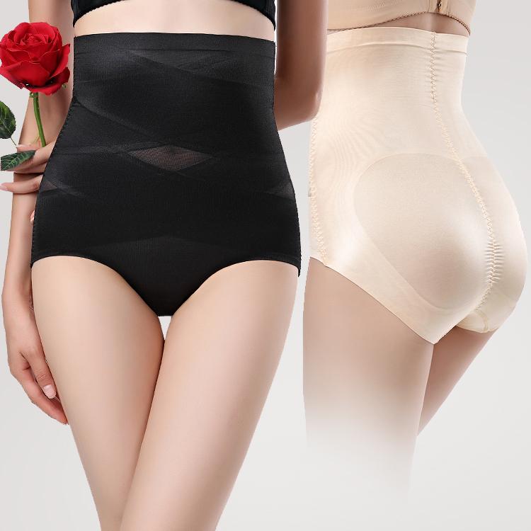 产后收腹内裤女高腰无痕收胃瘦身收腹裤头束缚美体塑身裤夏季薄款