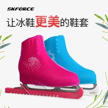 彩色韩国绒鞋套 花样冰刀鞋套 花刀鞋套 花样滑冰鞋套 冰鞋护套
