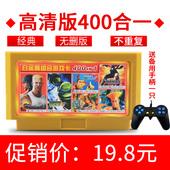 合集忍者神龟任天堂特价 任天堂游戏机卡FC卡带400合1红白机经典