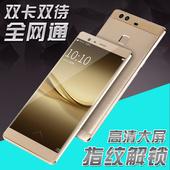 【天天特价】米语全网通4G安卓手机 5.5英寸超薄移动联通电信三网
