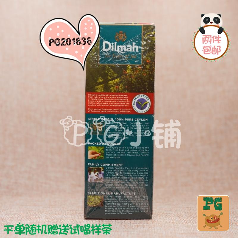 原味 简易茶包 100 PREMIUM 迪尔玛 Dilmah 锡兰红茶 斯里兰卡进口