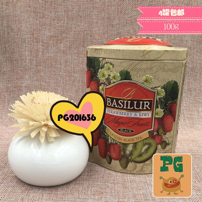 礼盒装100g;猕猴桃味amp草莓&果茶系列宝锡兰BASILUR斯里兰卡进口