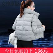 棉衣女短款2016冬装新款韩国羽绒棉服立领小棉袄面包服加厚外套潮