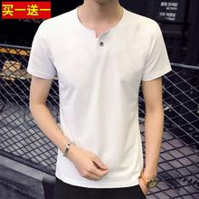 天天特价夏季男士短袖t恤V领2017新款潮流体恤打底衫韩版纯棉半袖