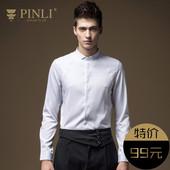 PINLI品立英绅 春季男装微领纯色长袖衬衫修身衬衣B16311039