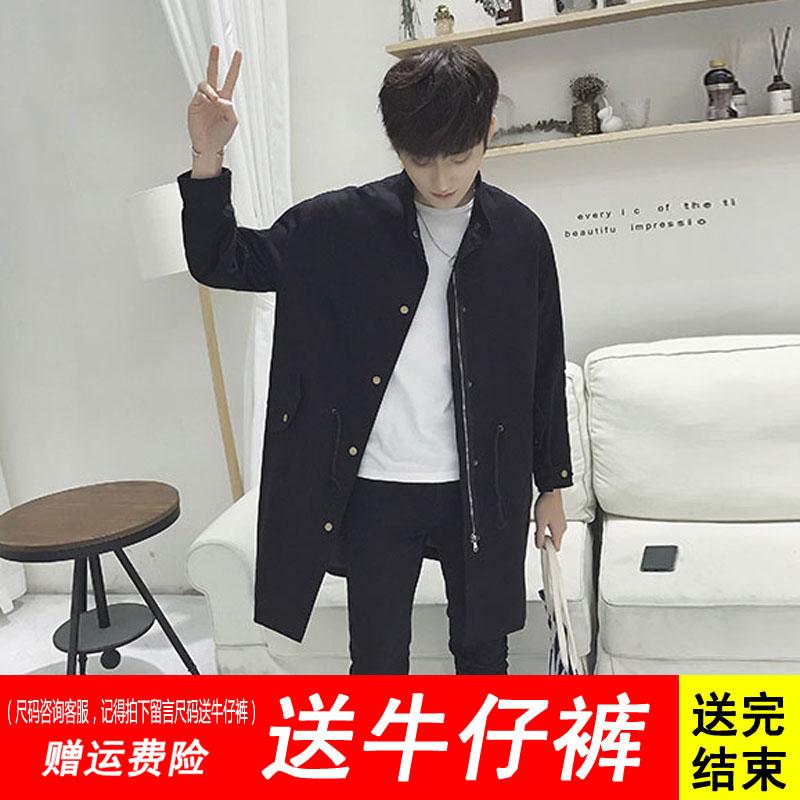 春季中长款风衣男士韩版潮流青少年宽松薄款学生大码百搭休闲外套
