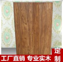 定做榆木松木板原木板厚木板吧台板台面板实木桌面板隔板DIY木板