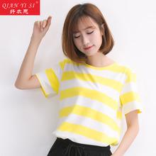 【天天特价】夏季简约条纹短袖T恤女圆领纯棉打底衫体恤韩版学院
