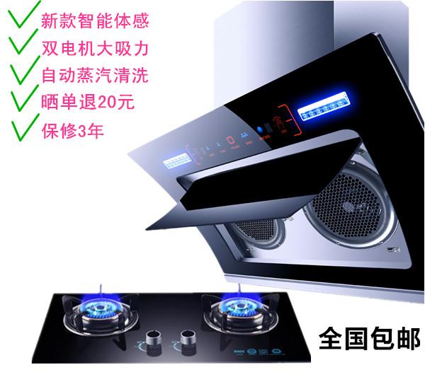 日本樱花双电机蒸汽清洗侧吸抽油烟机燃气双灶套餐烟灶套装特价