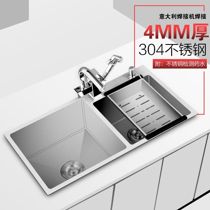不锈钢加厚手工水槽双槽套餐厨房洗菜盆洗碗池台上台下盆 304 德国