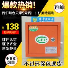 餐饮 4000风量 包邮 高空油烟净化器厨房饭店静电式分离器 环保认可