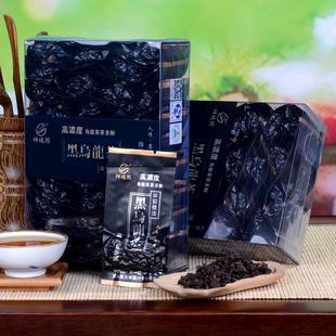 新茶油切黑乌龙茶叶黑乌龙茶叶原叶高浓度茶多酚1送1买