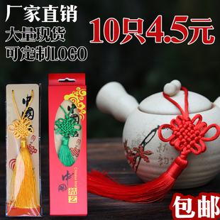 中国结小号6盘厂家喜庆挂件 特色礼品送老外出国礼物 特色手工艺