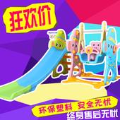 儿童室内滑梯宝宝家用秋千组合加长小型幼儿园滑滑梯小孩家庭玩具