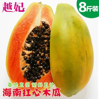 海南红心木瓜8斤 青木瓜新鲜水果坏果包赔三亚牛奶木瓜女人果包邮