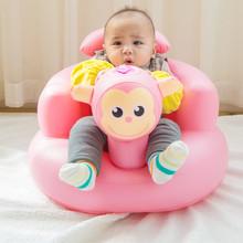 幼婴儿充气小沙发宝宝学坐椅加大加厚浴凳便携BB多功能儿童餐座椅