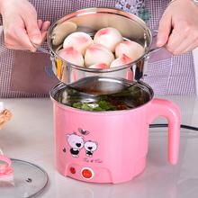 多功能家用可菜煮饭电锅一体式2小型4人能煲汤做饭插电火锅火锅