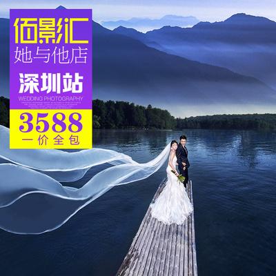 深圳婚纱摄影广东旅拍她与他婚纱照拍摄海景结婚照韩式工作室团购