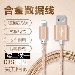 苹果6s手机数据线iPhone6plus快速充电线se 5c编织充电器ipad包邮