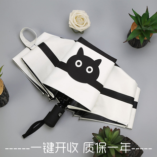 全自动雨伞女韩国小清新晴雨两用折叠遮阳防晒防紫外线黑胶太阳伞