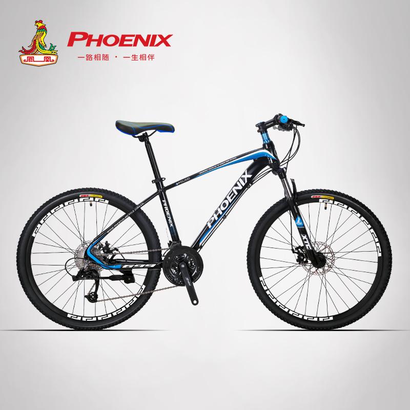凤凰山地自行车 27/30速变速自行车男女式学生山地车成人赛车单车