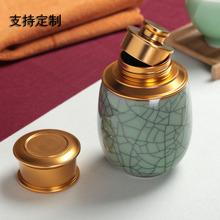 龙泉青瓷哥窑茶叶罐陶瓷茶叶盒迷你便携密封金属冰裂小罐茶罐紫砂
