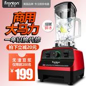 奶茶店商用碎冰机家用沙冰机刨冰绵绵冰沙机搅拌榨汁机现磨豆浆机