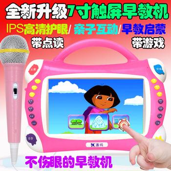 7寸婴儿童视频故事机幼儿早教机0