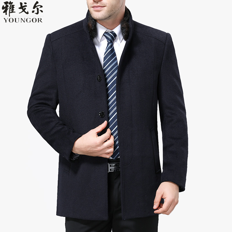 雅戈尔羊绒夹克男厚款冬季男装可拆卸内胆毛呢外套爸爸装宽松外衣