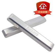 纯银银料银条原料9999足银银块银砖银锭碎银子白银粒雪花银可回收