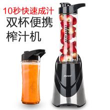 家用小型电动榨汁机多功能便携式学生全自动打水果豆浆果蔬料理机