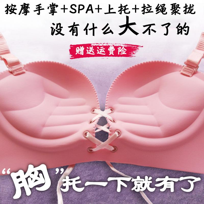 胸罩绑带性感钢圈拉绳内衣文胸加厚女士聚拢夏季