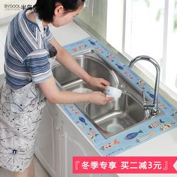 半岛良品厨房吸水贴自粘水槽防水贴洗菜盆台面吸水防污玻璃贴纸