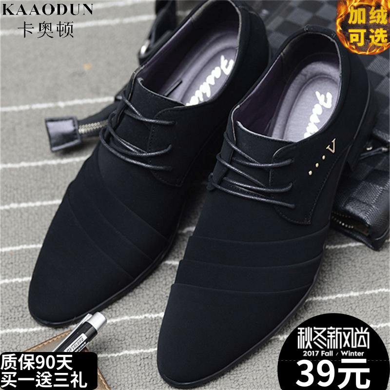 皮鞋男韩版尖头英伦青年男士新款商务正装秋季低帮休闲磨砂潮鞋子