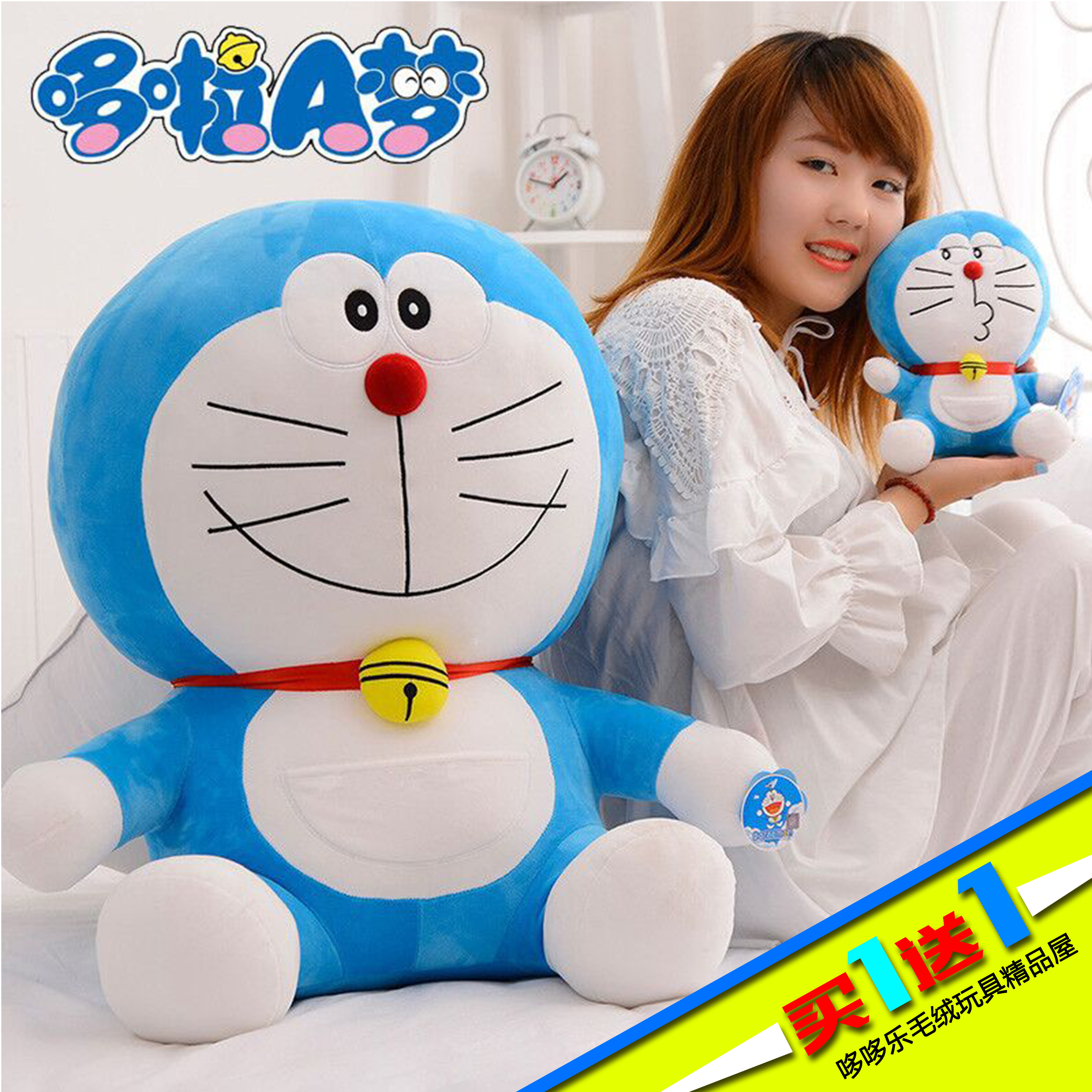 機器貓可愛叮當生日禮物貓抱枕娃娃毛絨玩具