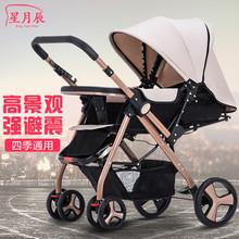 婴儿推车可坐可躺儿童简易折叠超轻便携式宝宝1-3岁小幼儿手推车