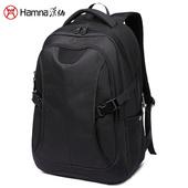 汉纳双肩包男背包女学院风大高中学生书包电脑包大容量休闲旅行包