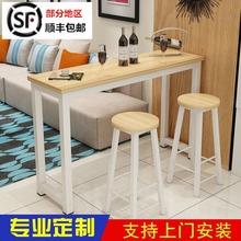 吧台桌现代简约靠墙家用长条高桌创意玄关桌窄桌长方形高脚桌定制