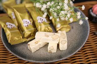 麦脉台湾正宗纯手工牛轧糖250g办公零食大礼包特产喜糖年货包邮