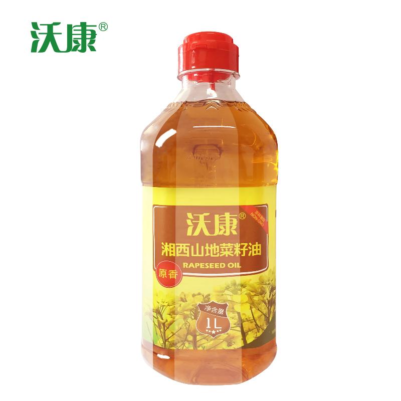 菜籽油的价格_沃康菜籽油1L原香型压榨油菜籽油非转基因食用油1升菜籽油小瓶 ...