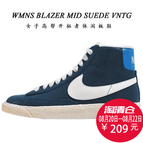 Nike耐克女鞋开拓者BLAZER运动鞋高帮透气时尚休闲板鞋518171-407