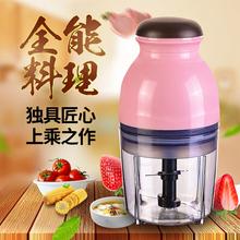 日本电动料理机宝宝婴儿辅食机多功能迷你食物研磨绞肉果泥搅拌机