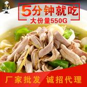猪肚550g湘菜特色菜酒店成品菜加热即食方便菜私房菜半成品菜家宴